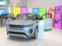 Press Conference for Megadenzel: Presentation of the new Range Rover Evoque 2019
